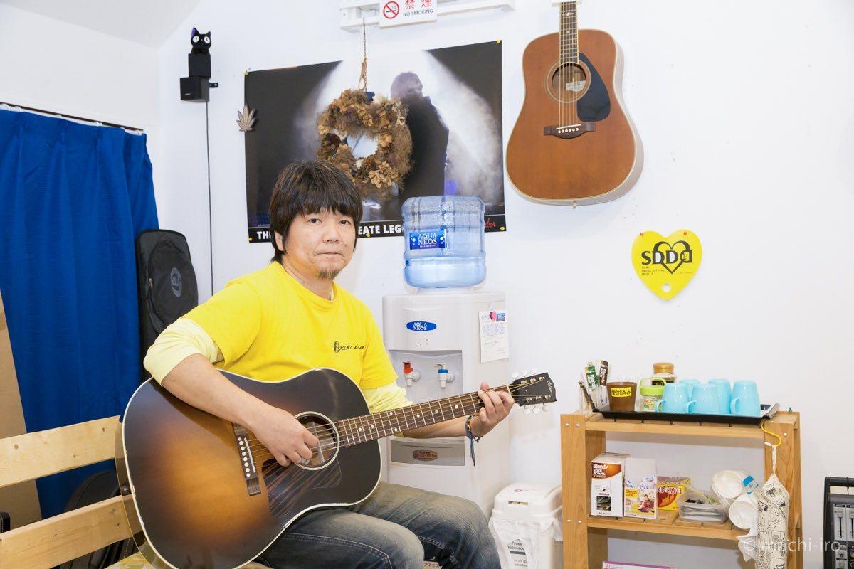 吉田商事 アクアネオス 奄美