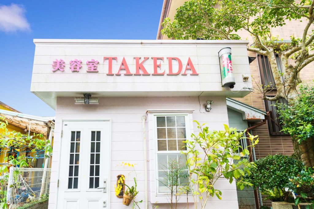 アクアネオスのある風景 美容室TAKEDA写真