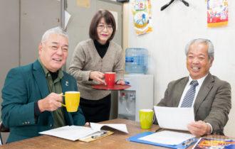 吉田商事 アクアネオス のある風景 奄美大島ライオンズクラブ 記事写真 1